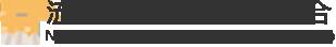 製缶・金属加工・ステンレス加工・アルミ加工 野能鉄工所(千葉県流山市)